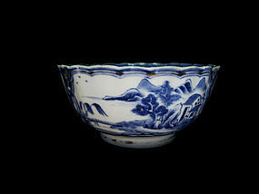 Late 18th Century Qianlong Period Blue and White Bowl