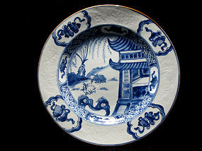 Chinese 18th C. Kangxi / Yongzheng Blue & White Plate