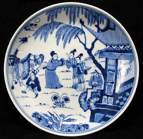 """KANGXI PERIOD """"RUOSHEN ZHEN CANG"""" BLUE & WHITE DISH"""