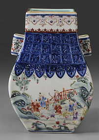 "REPUBLIC PERIOD BLUE & WHITE FAMILL ROSE ""BOYS"" HU VASE"