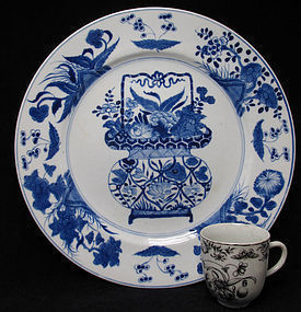 "KANGXI BLUE & WHITE ""FLOWERBASKET"" PLATE, MARKED"