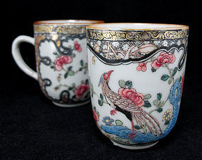 PAIR OF 18TH C YONGZHENG PHEASANT TEA CUPS
