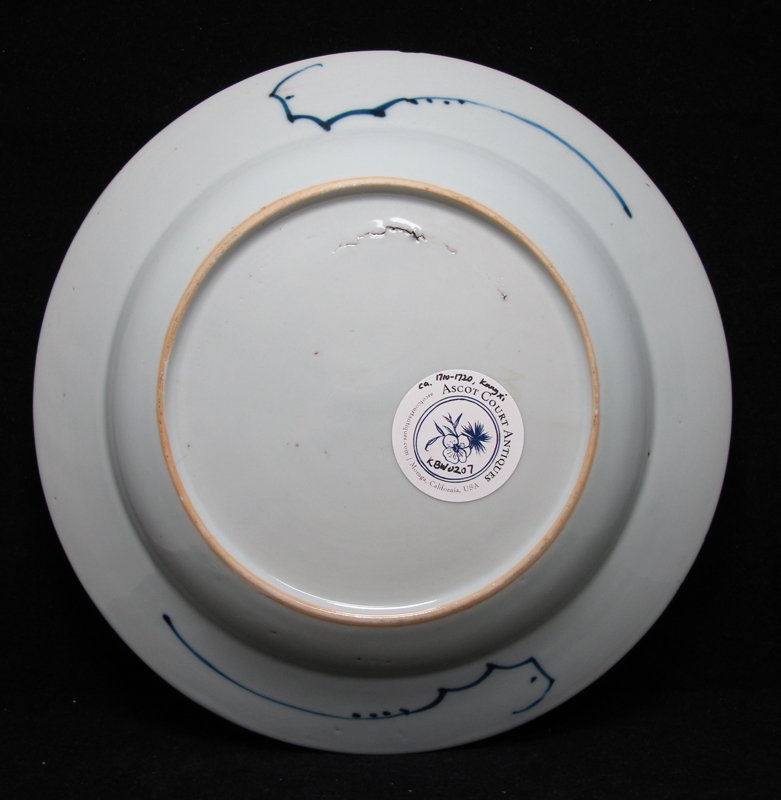 KANGXI BLUE AND WHITE PORCELAIN PLATE, BANANA LEAVES