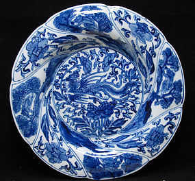 KANGXI BLUE AND WHITE PORCELAIN PLATE, PHOENIX & FLORA