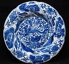 KANGXI BLUE AND WHITE PORCELAIN PLATE, PHOENIX & FLORA