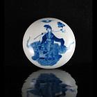 GUANGXU REPUBLIC BLUE AND WHITE FIGURAL PASTE BOX