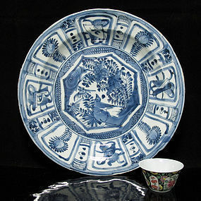 "MING WANLI BLUE AND WHITE KRAAK ""BIRD"" CHARGER"