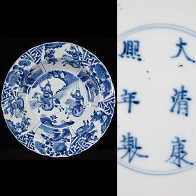 KANGXI MARK AND PERIOD BLUE & WHITE KLAPMUTS BOWL