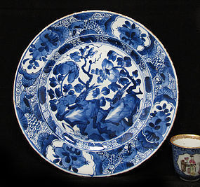 17TH C KANGXI BLUE & WHITE PHEASANTS CHARGER