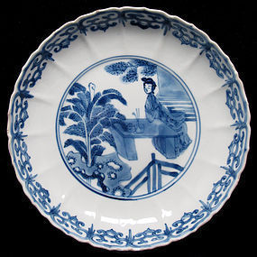 18TH C KANGXI BLUE AND WHITE FIGURAL DISH, CHENGHUA MRK