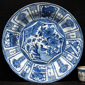 ANTIQUE CHINESE MING WANLI BLUE & WHITE KRAAK CHARGER