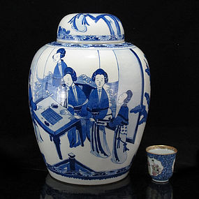 "19TH C GUANGXU LATE QING BLUE & WHITE ""BEAUTIES"" JAR"