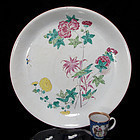 18TH YONGZHENG FAMILLE ROSE FLORAL CHARGER DISH
