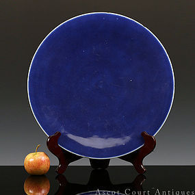 19TH C QING MONOCHROME COBALT BLUE PORCELAIN CHARGER