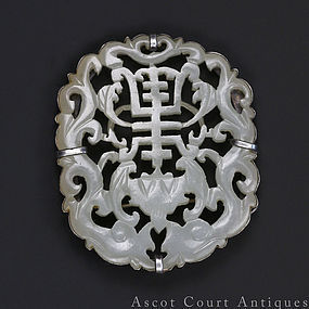 1890-1910s CARVED RETICULATED WHITE JADE SILVER BROOCH
