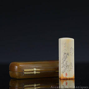 LATE QING REPUBLIC ETCHED BONE SEAL WITH HORN CARRYING