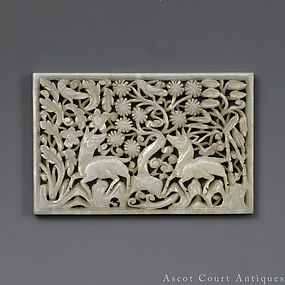 MING RETICULATED WHITE JADE PLAQUE, SHANGHAI MUSEUM