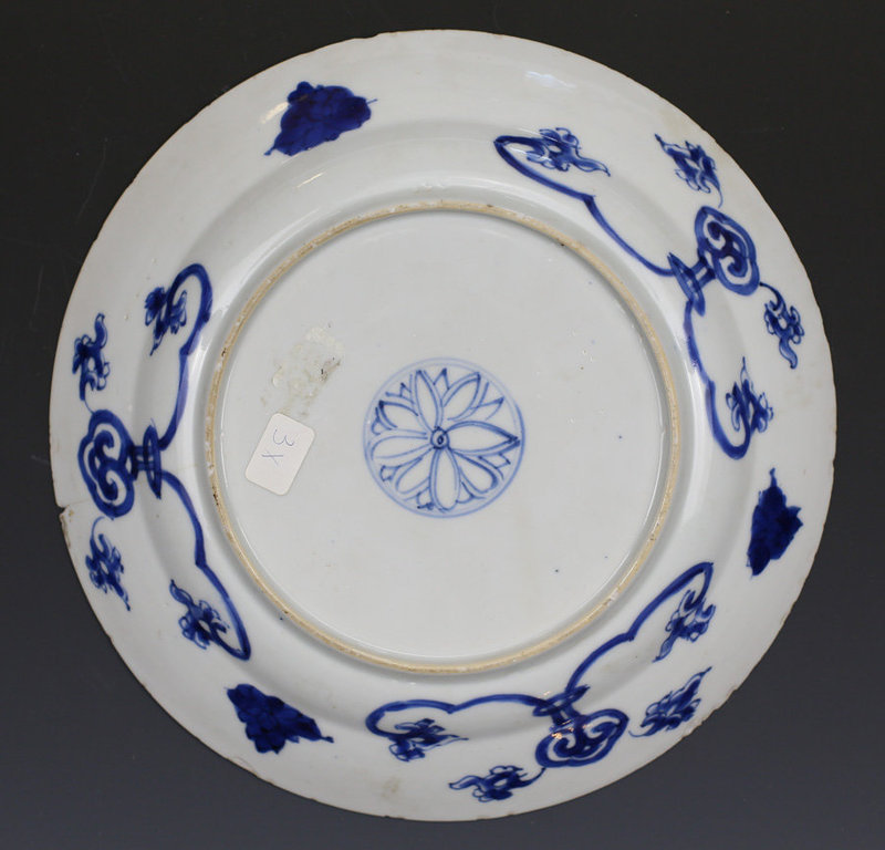 18TH C KANGXI BLUE AND WHITE HIBISCUS PLATE, MARKED