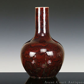 19TH C GUANGXU MARK & PERIOD FLAMBE TIANQIUPING VASE