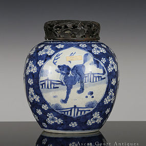 18TH KANGXI BLUE & WHITE RUISHOU AUSPICIOUS BEASTS JAR