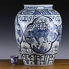 19th 20th Late Qing Republic Blue and White Ruishou Jar