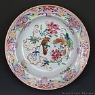 18th C Qianlong Famille Rose Squirrels Deep Soup Plate