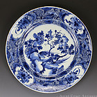 17th C Kangxi Blue and White Pheasants Charger