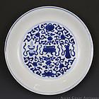 18th C Kangxi Blue and White Buddhist Treasures Dish