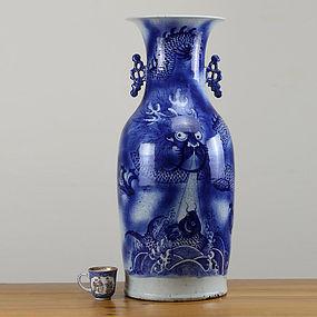 57cm! Antique Chinese ca. 1900 Late Qing Blue & White Floor Vase