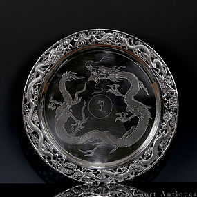19TH C LATE QING EXPORT SILVER DRAGON FOOTED PLATE 332 g