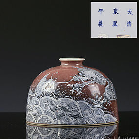 19TH C KANGXI MARK PEACHBLOOM GLAZED TAIBAIZUN WATER POT