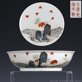 IMPERIAL GUANGXU MARK & PERIOD FAMILLE ROSE 'BIRTHDAY' DISH BOWL