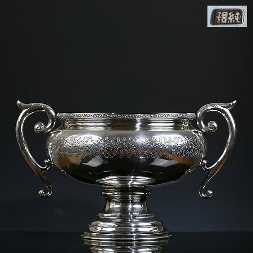 798 g LARGE ANTIQUE CHINESE 1920S REPUBLIC PERIOD SOLID SILVER VESSEL