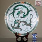 19TH C QIANLONG MARK FAMILLE VERTE DRAGON CHARGER, SGRAFITTO