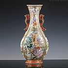 18th c Qianlong Famille Rose Chinese Export Porcelain Vase