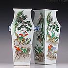 PAIR of c. 1900 Late Qing Republic Famille Verte Vases