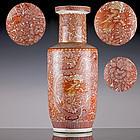 19th c Late Qing Guangxu Iron Red Dragon Phoenix Marriage Vase