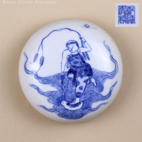 Late Qing Republic Blue and White Porcelain Paste Box Qianlong