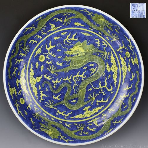 Qianlong Mark and Period Underglaze Blue Yellow Enamel Dragon Dish
