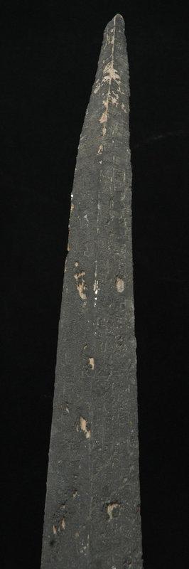 18th Century, Thai Wooden Finial (Naga)