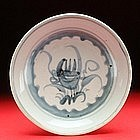 Porcelain Blue and White Minyao Flower Plate