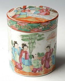 A Chinese Export Rose Mandarin Covered Dressing Jar