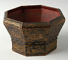 Qing Dynasty, Chinese Bamboo Offering Tray with Design