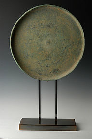 12th Century, Angkor Vat, Large Khmer Bronze Tray