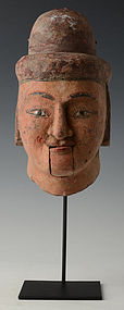 20th Century, Large Burmese Wooden Puppet Head