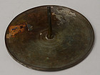 Angkor Vat, Rare Khmer Bronze Mirror with Handle