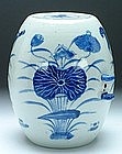 A Qing Blue and White Drum