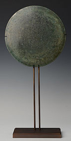 Large Khmer Bronze Mirror