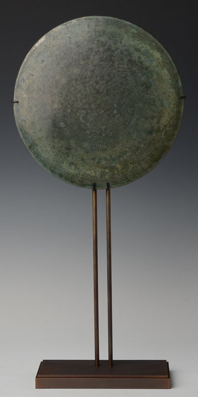 12th Century, Angkor Vat, Large Khmer Bronze Mirror