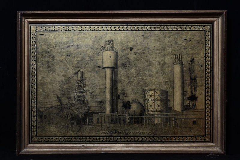 Burmese Gilded Gold Painting of Refinery